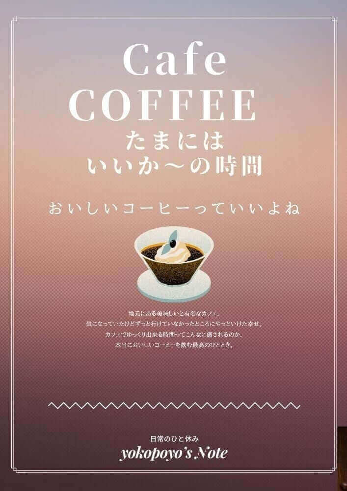 cafenote