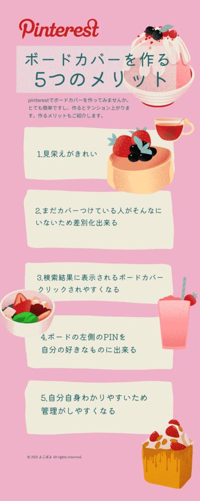 pinterest-cafe4