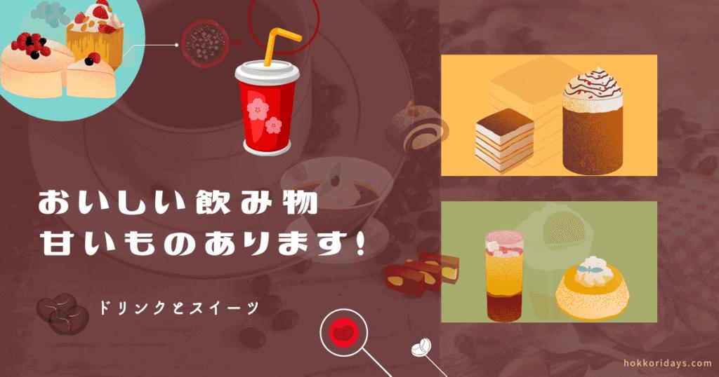cafe-sumple