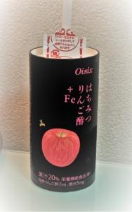 はちみつりんご酢Oisix